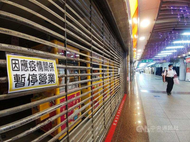 國內疫情升溫,台北市市場處表示,台北地下街等3處即日起停業至28日,誠品K區地下街、站前地下街Z區18 日提前在晚間8時結束營業。圖為Z區地下街部分商家貼出暫停營業告示。中央社記者施宗暉攝  110年5月18日