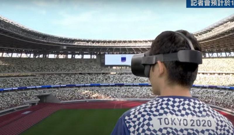 因疫情延後一年的「2020東京奧運」將於7月23日開幕,中華電信、愛爾達等扛起轉播重責,主打4K、VR轉播服務。(中華電提供)中央社記者江明晏傳真 110年5月18日