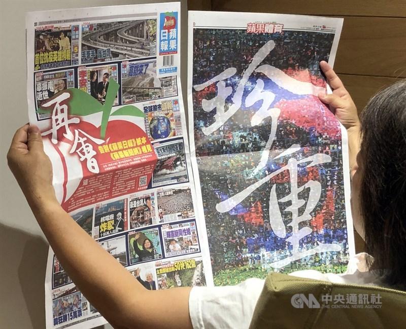 北市勞動局表示,已收到蘋果日報的大量解僱計畫書,因未於60日前通報勞動局及通知工會將開罰。圖為台灣「蘋果日報」17日發行最後一版紙本。中央社記者鄭傑文攝 110年5月17日
