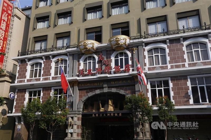 高雄漢王洲際飯店總裁林富男今天表示,基於保護員工,飯店公告即起休店到6月2日,期間員工薪水照給。(中央社檔案照片)