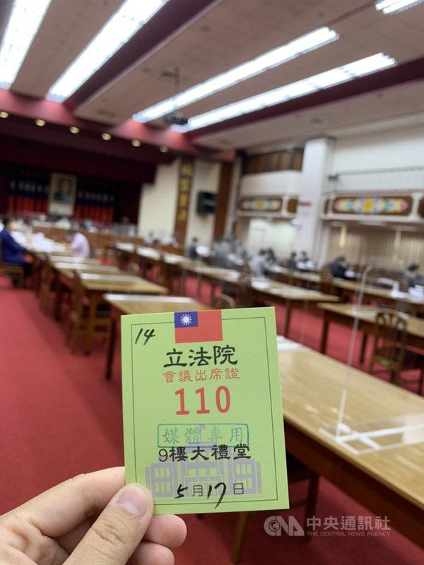 因應疫情,立法院各委員會會議室限制入內人數,媒體需登記領取有限的採訪證才能入內。中央社記者林育瑄攝 110年5月19日