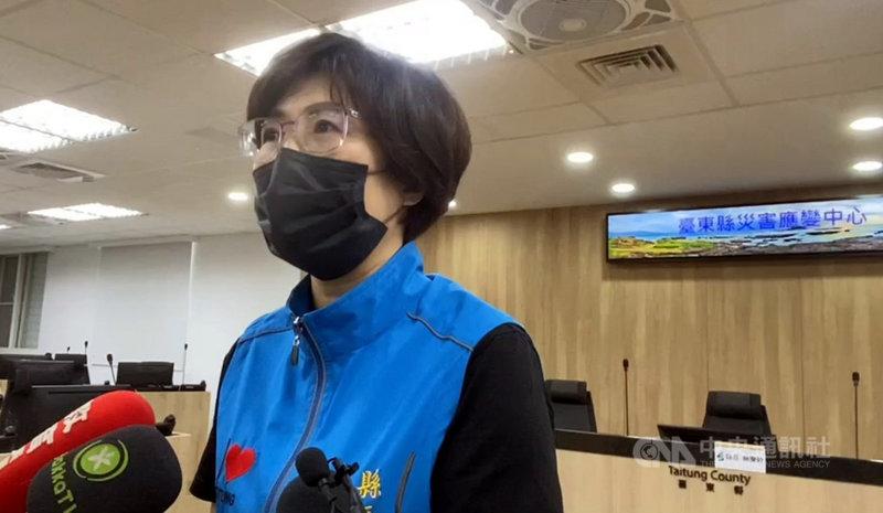 疫情升溫,台東縣長饒慶鈴20日首度鬆口,呼籲「要來台東旅遊的取消行程」。中央社記者盧太城台東攝 110年5月20日