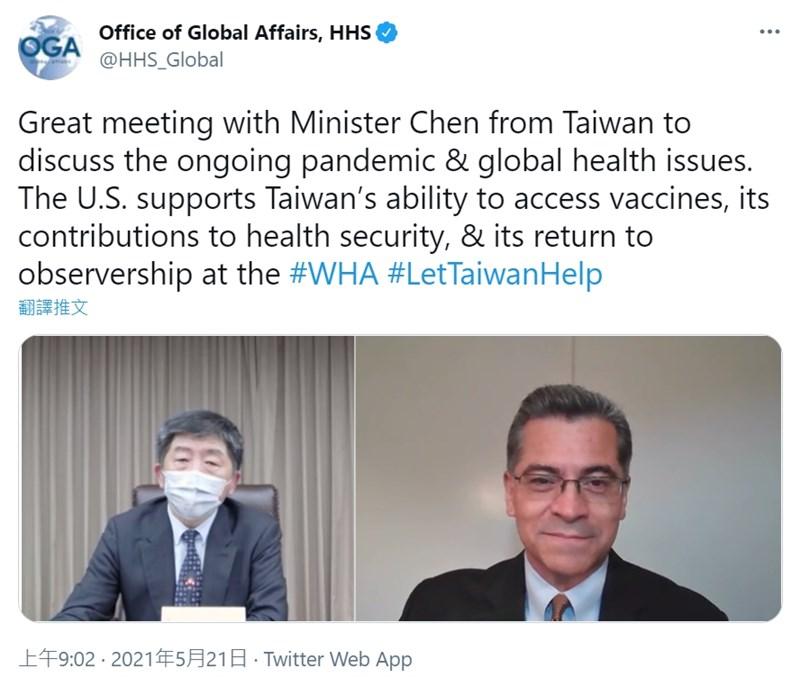 美國衛生部長貝塞拉(右)20日與衛福部長陳時中(左)舉行視訊會議,雙方就疫情與全球衛生議題交換意見。(圖取自twitter.com/HHS_Global)