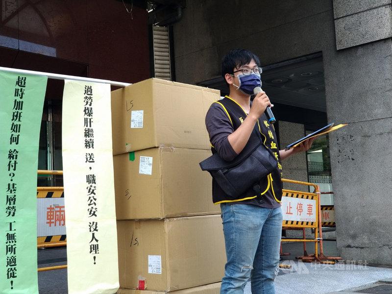 台灣汽車貨運暨倉儲業產業工會24日到勞動部陳情,工會總幹事葉奕瑄表示,希望貨運司機也能納入公費疫苗的接種對象,另外針對天災、事變或突發事件的特殊加班規定,要求公司與工會要有正式協商。中央社記者張雄風攝 110年5月24日