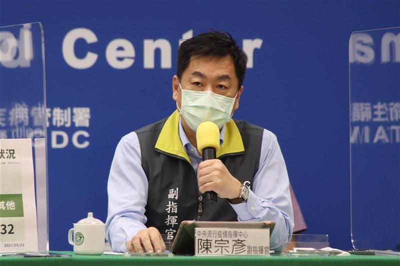有媒體報導雙北6月上半月遺體火化數比去年同期多5到8成,疑與疫情有關。疫情指揮中心副指揮官陳宗彥(圖)表示,高齡化影響,台灣每年死亡人數本來就逐年攀升。(指揮中心提供)