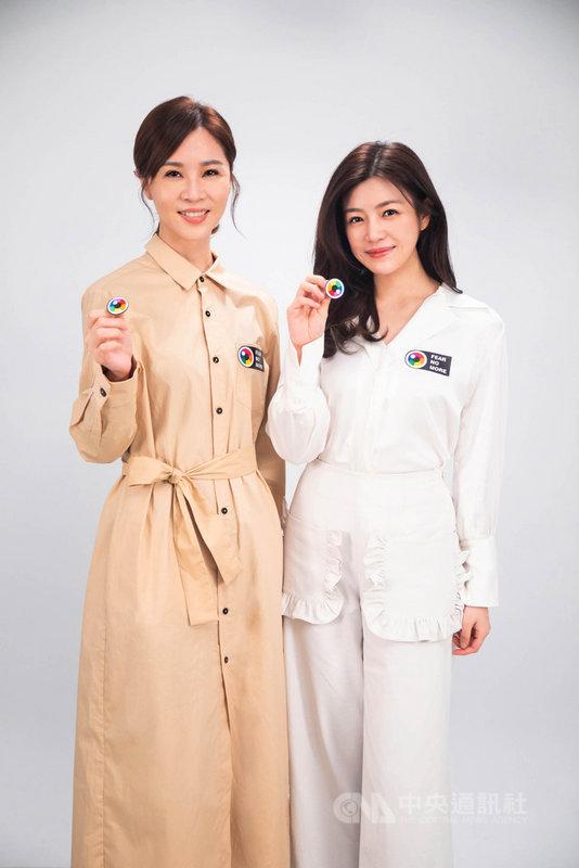 藝人謝盈萱(左)、陳妍希(右)為「同恐不再 反歧視救助計畫」合體拍攝影片,兩人相談甚歡,希望將來能在戲劇上有進一步合作的機會。(愛最大慈善光協會提供)中央社記者葉冠吟傳真 110年5月24日