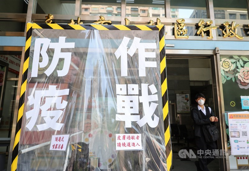 2019冠狀病毒疾病(COVID-19)本土疫情升溫,台北市士林區行政中心門口設置隧道式噴霧消毒通道,上面寫著「防疫作戰」4字,提醒民眾防疫不能鬆懈。中央社記者謝佳璋攝 110年5月25日