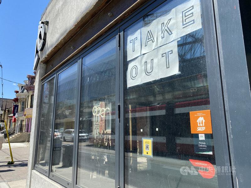 5月下旬,加拿大最大城多倫多已創下「餐館禁止內用時間最長」全球新紀錄:逾360天。許多餐館已撐不下去,直接關門停業。中央社記者胡玉立多倫多攝 110年5月30日