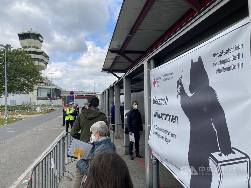 柏林利用廢棄不用的泰格爾機場(Tegel airport)航廈成立大型接種中心,每天可接受4000位民眾施打疫苗。中央社記者林育立柏林攝  110年5月31日
