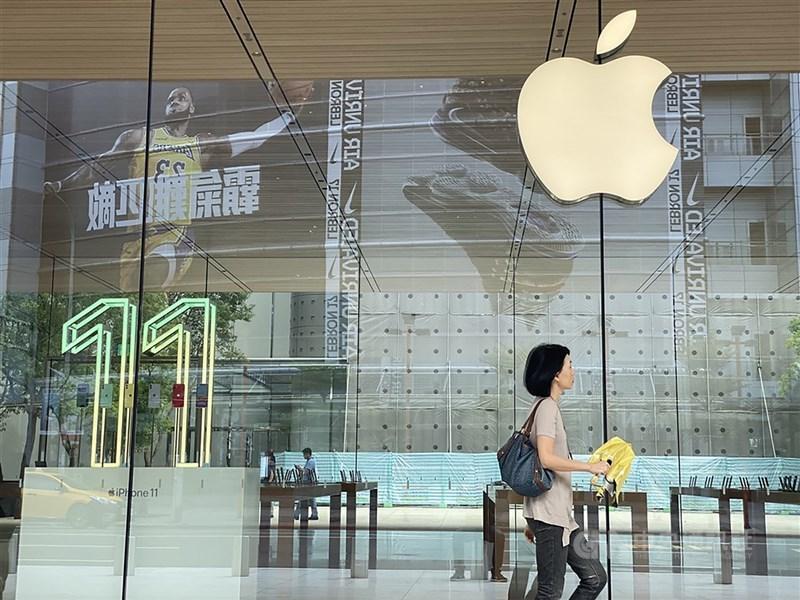 蘋果公布2020會計年度供應鏈名單,台廠包括台積電、鴻海、大立光、日月光投控、國巨、可成與代工5哥廣達、緯創、仁寶、和碩、英業達等主要廠商。(中央社檔案照片)