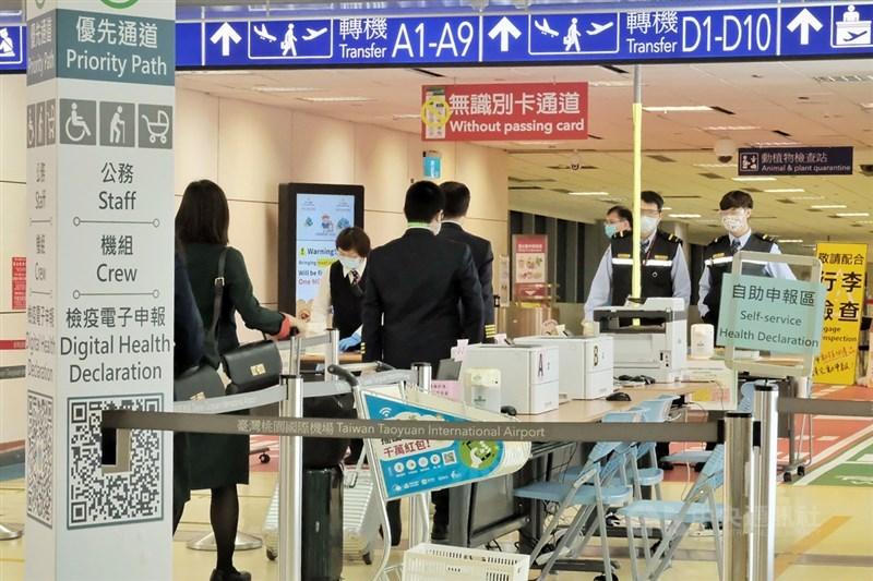 監察委員浦忠成、蘇麗瓊2日說,疫情指揮中心放寬國籍航空機組員檢疫措施為「3+11」,相關決策過程似未見完備,已申請自動調查。(中央社檔案照片)