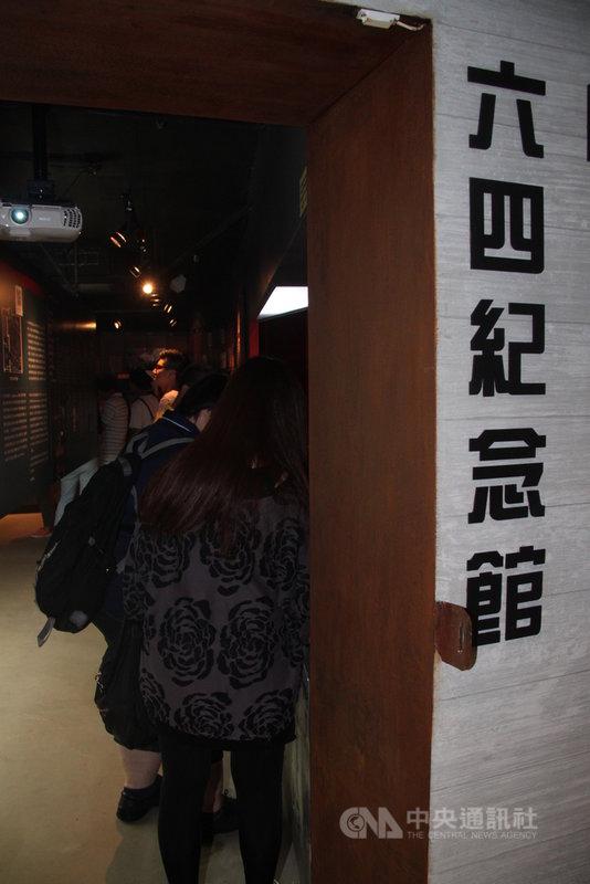 香港支聯會設立的「六四紀念館」(圖)被當局調查後,2日宣布暫時閉館。(資料圖片)中央社記者張謙香港攝  110年6月2日