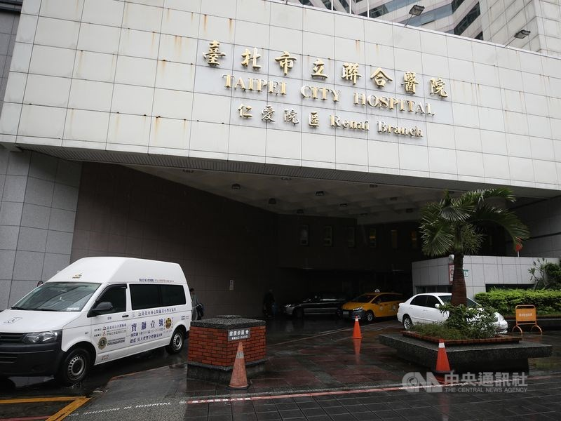台北市立聯合醫院13日表示,仁愛院區一名婦產科病患及其陪病家屬確診武漢肺炎,接觸者及可能風險者PCR採檢結果皆為陰性。(中央社檔案照片)