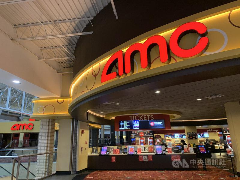 美國2019冠狀病毒疾病疫情好轉,連鎖院線業者AMC擺脫經營困境,股價在散戶搶進下衝上歷史新高點。圖為新澤西州新港AMC戲院景象。中央社記者尹俊傑新澤西攝 110年6月3日
