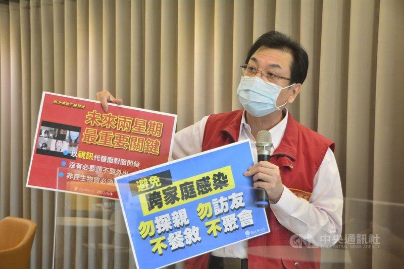 新北市副市長劉和然(圖)3日表示,武漢肺炎AZ疫苗會依第1類至第3類的順序施打,第一線醫護人員都列入施打對象,只是因勤務關係,施打時間與造冊難免調整,會再加強溝通。中央社記者黃旭昇新北攝 110年6月3日