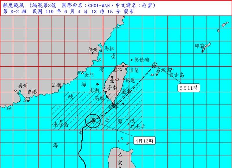 氣象局持續發布輕度颱風彩雲陸上及海上颱風警報。(圖取自中央氣象局網頁cwb.gov.tw)