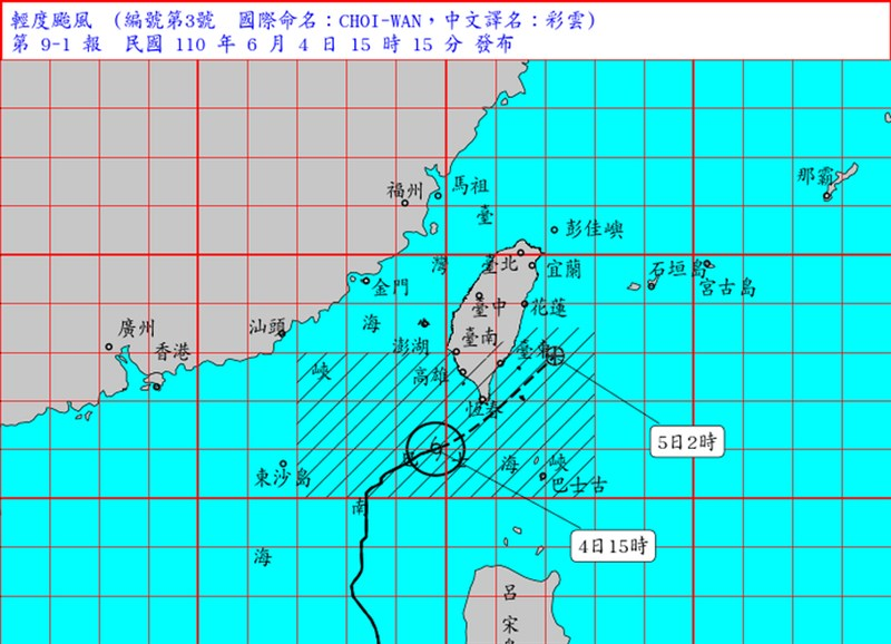 中央氣象局4日持續對輕度颱風彩雲發布陸上颱風警報,目前陸上警報區域包括:恆春半島、屏東及台東(含蘭嶼、綠島)。(圖取自中央氣象局網頁cwb.gov.tw)