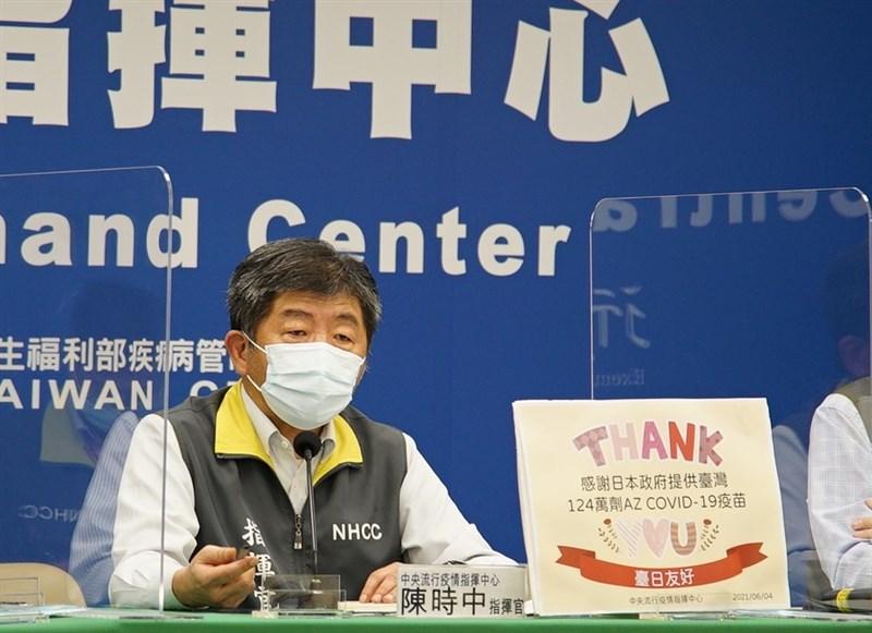 指揮中心指揮官陳時中4日宣布,日本提供台灣的124萬劑AZ疫苗已經抵台,這批效期可到10月14日。(指揮中心提供)