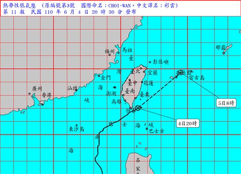 颱風彩雲已減弱為熱帶性低氣壓,交通部中央氣象局4日晚間8時30分解除陸上及海上颱風警報,但提醒晚間到5日西南部、東半部沿海仍易有長浪。(圖取自中央氣象局網頁cwb.gov.tw)