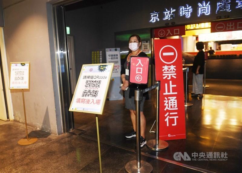 為響應雙北政府呼籲「勿集會、勿群聚」,京站時尚廣場宣布,6日至8日再度自主停業3天。(中央社檔案照片)