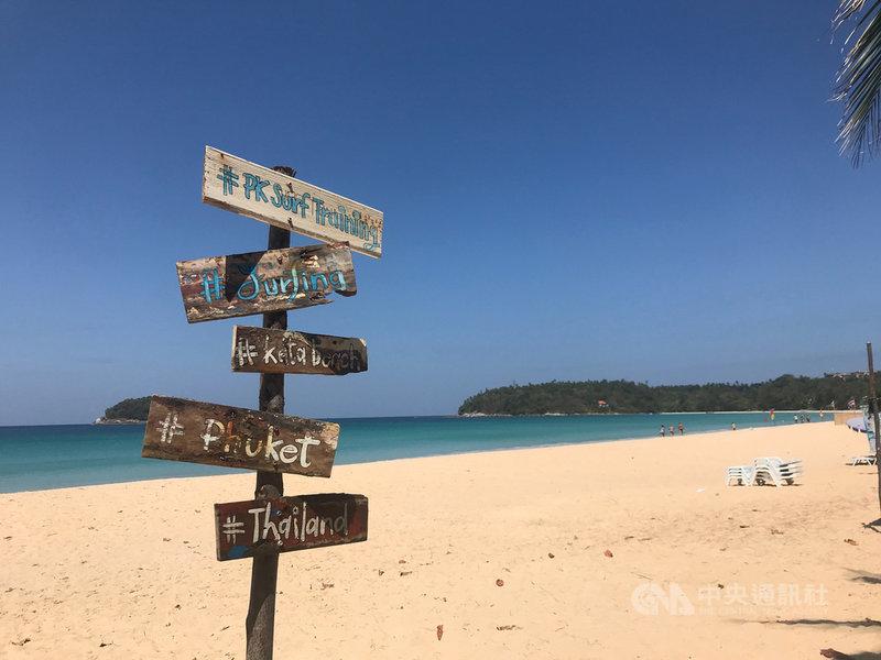 泰國政府拯救觀光業,將在7月1日開放打過完整疫苗的國際觀光客造訪普吉島免隔離,若成效良好將擴展到其他觀光點。圖為人煙稀少的普吉島海灘,攝於2月。中央社記者呂欣憓普吉島攝 110年6月6日