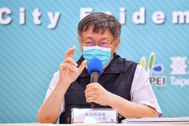 端午節連續假期將至,台北市長柯文哲6日呼籲市民端午節盡量留在家,透過視訊關懷家人就好。(台北市政府提供)