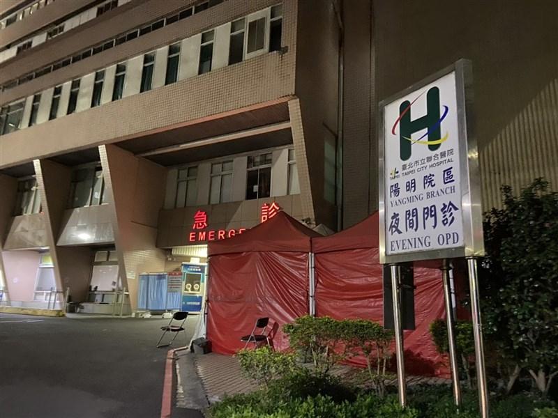 台北市立聯合醫院表示,陽明院區急診2日收治一名確診個案,有醫護人員在急救過程沾染到病人嘔吐物,於8日確診。圖為陽明院區急診室。(讀者提供)