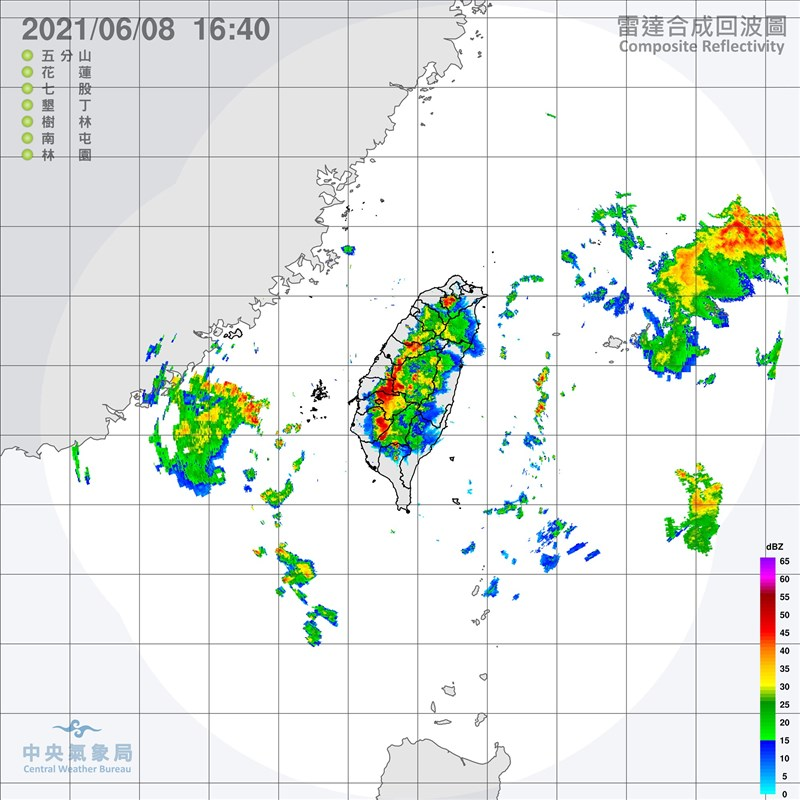 中央氣象局8日下午持續發出大雨及豪雨特報,受到午後對流雲系發展旺盛,易有短延時強降雨。(圖取自中央氣象局網頁cwb.gov.tw)