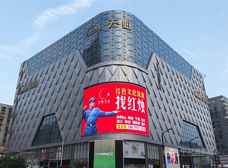 今年是中共建黨百年,中國推出100條紅色旅遊路線,推薦民眾藉旅遊學黨史。圖為5月江西南昌一間專辦紅色旅遊的旅行社廣告。中央社記者沈朋達南昌攝 110年6月9日