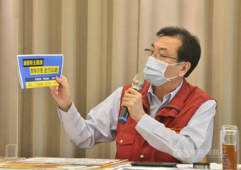 新北市副市長劉和然(圖)9日表示,中央配發給新北的牛津AZ疫苗共10萬6300劑,已全數接種完畢,實際接種人數為11萬6500人,接種實際比率是109.6%,部分接種站使用「低殘留空針」,讓每瓶疫苗可多接種1人。中央社記者黃旭昇新北攝 110年6月9日
