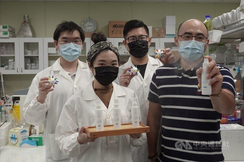 國立中山大學團隊利用重組蛋白質技術研發「奈米盾」(AirParma)懸浮粒子搭配超音波霧化器,可降低病毒傳播風險,達到長效防禦效果。(中山大學提供)中央社記者王淑芬傳真 110年6月9日