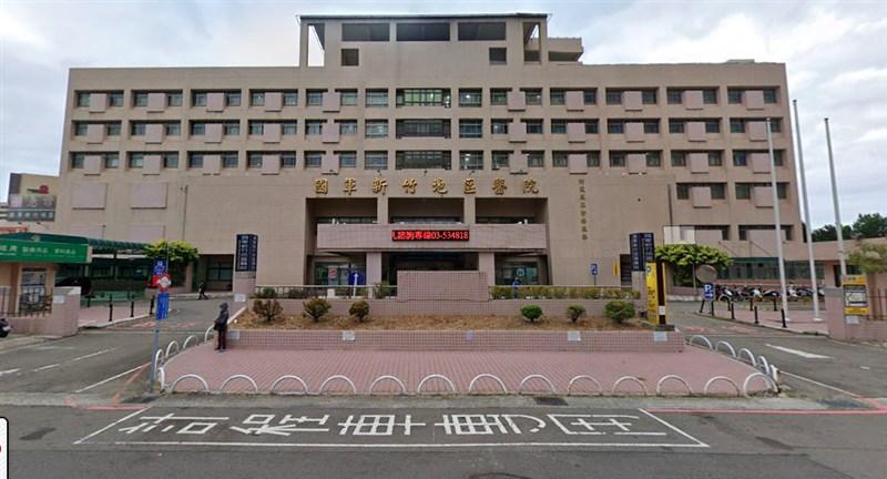 媒體10日報導,新竹空軍醫院院長崔以威私下幫親信打疫苗,國防部表示將檢討並即刻調整崔以威的院長職務。(圖取自Google地圖網頁google.com/maps)