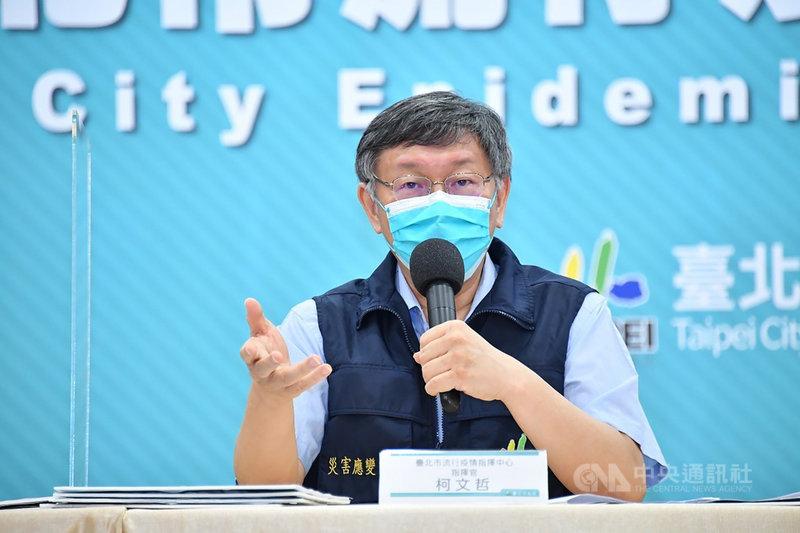 台北市長柯文哲10日下午表示,75歲以上長者只要健保卡插下去就知道符不符合資格,到時候只要公布可以打疫苗的地方,就能自行去打,但中央的網路預約系統一定要先做好,不然會大亂。(台北市政府提供)中央社記者陳昱婷傳真  110年6月10日