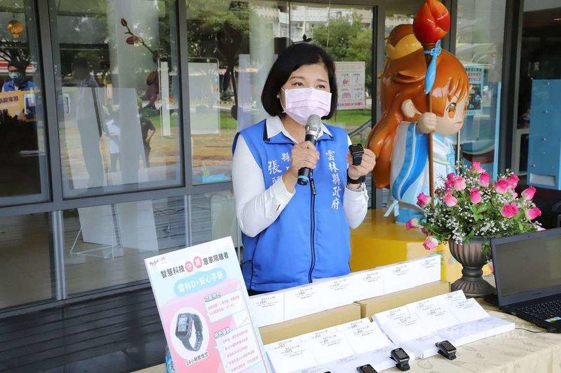 雲林縣長張麗善11日在臉書發文表示,防疫人員親近家人施打疫苗,避免家庭群聚感染,讓身為防疫指揮官的她,能保持最佳狀況為大家服務。(雲林縣政府提供)中央社記者蔡智明傳真 110年6月11日