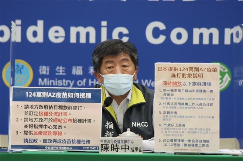 美國擬捐贈75萬劑武漢肺炎疫苗給台灣,指揮中心指揮官陳時中12日表示,已在進行最後簽約程序。(指揮中心提供)