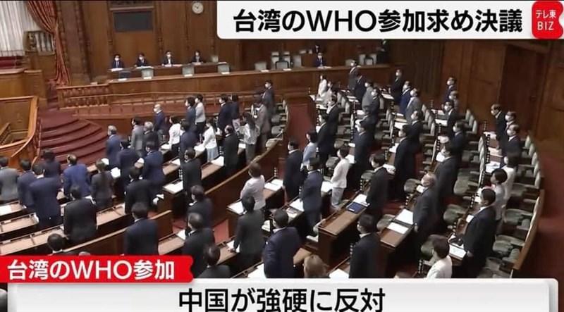 日本參議員11日全數起立、無異議通過要求讓台灣參加世界衛生大會,駐日代表謝長廷12日表示「這是歷史上第一次,甚為可貴」。(圖取自facebook.com/frankcthsiehfans)