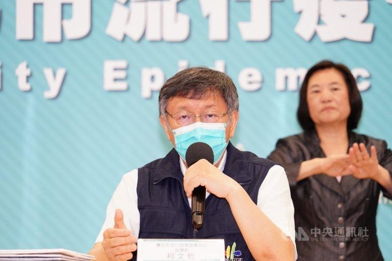 台北市長柯文哲(前)14日表示,疫苗處理涉及專業,支援的人能幫忙有限,衛生局只能自己扛起來、撐過去。(台北市政府提供)中央社記者陳昱婷傳真 110年6月14日