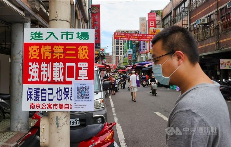 台北市長柯文哲14日表示,雙北三級警戒管制已滿一個月算是表現很好,只是全台灣是連在一起的,「也不是台北的問題」,要解除三級警戒沒想像中簡單。(中央社檔案照片)