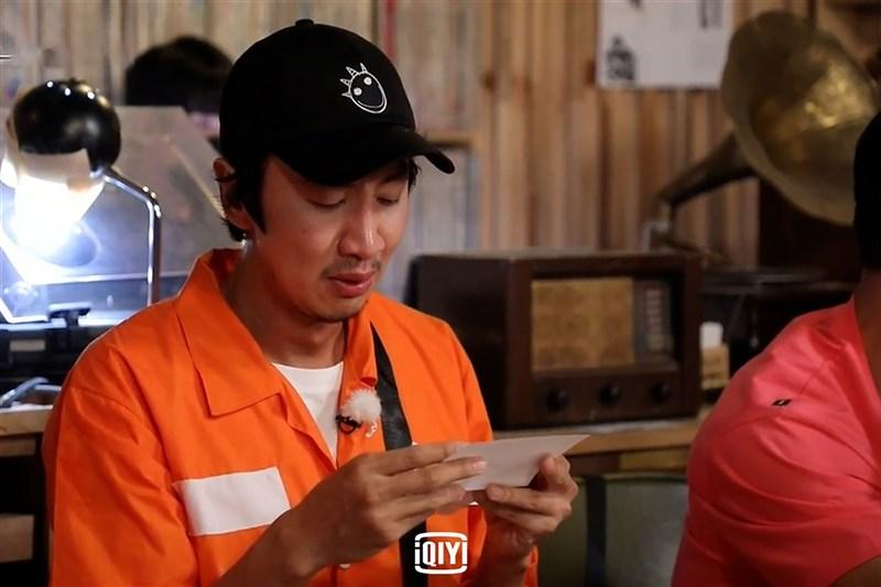 韓國綜藝節目Running Man班底成員李光洙今年5月宣布,因身體及工作因素必須退出節目,他在作為成員所參與的最後一集節目中,含淚讀出其他人寫給他的手寫信,數度哽咽。(愛奇藝國際站提供)中央社記者葉冠吟傳真 110年6月14日