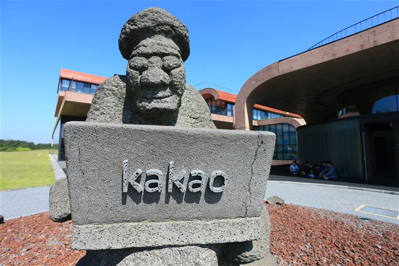 韓國網路公司KAKAO市值大漲,以64兆1478億韓元(約新台幣1.6兆元)躍居韓國交易所KOSPI第3高,僅次三星電子及SK海力士。圖為KAKAO濟州島總公司。(韓聯社)