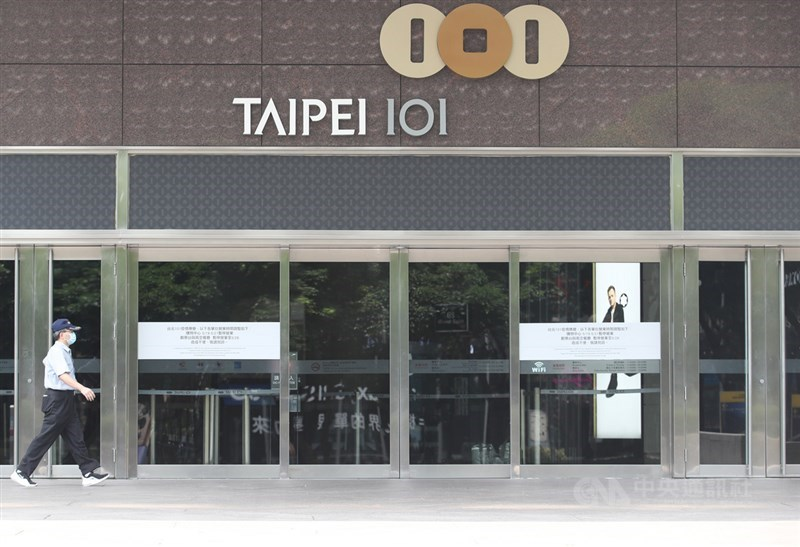百貨業再度傳出確診,台北101表示,館內1樓精品專櫃員工確診COVID-19,已於16日下午2時閉館消毒,17日將恢復營運。(中央社檔案照片)