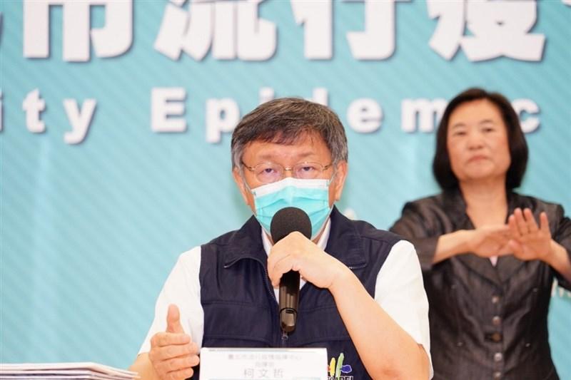 台北市有基層診所指剩餘疫苗被要求作廢,市長柯文哲(前)表示,診所可自行運用。(台北市政府提供)