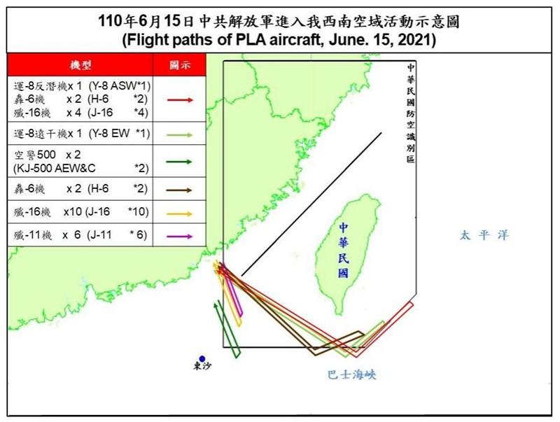 空軍15日發布共機動態,28架共機侵擾台灣西南防空識別區(ADIZ)及台灣東南海空域,創國防部公布統計以來最多架次紀錄。(圖取自國防部網頁mnd.gov.tw)