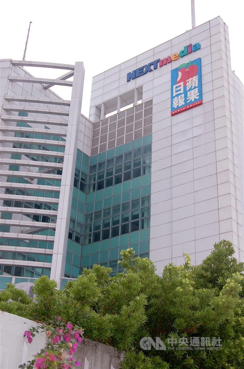 香港警方17日依據國安法搜查蘋果日報,拘捕壹傳媒集團及蘋果日報5名高層。圖為蘋果日報大樓。(中央社檔案照片)