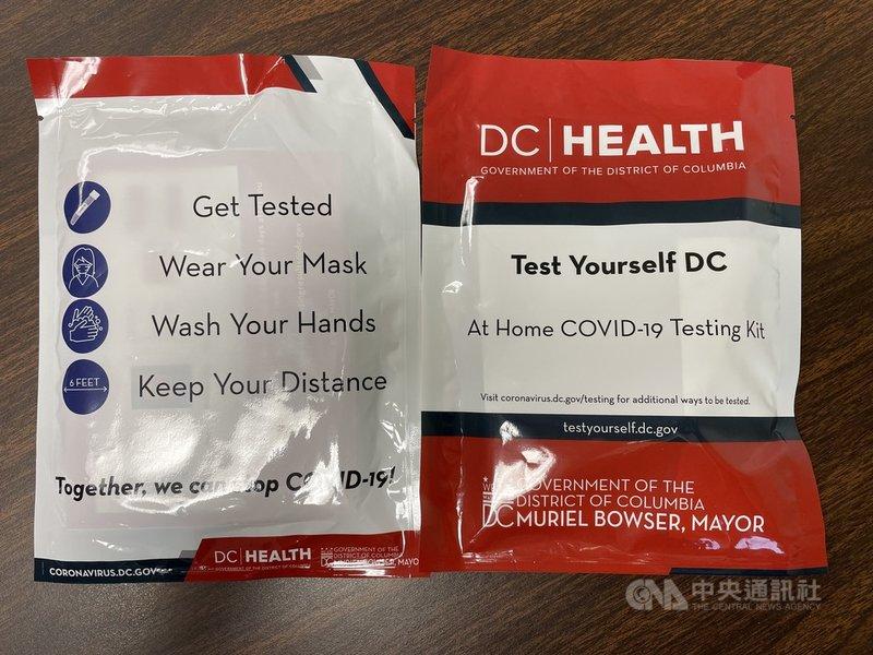 為鼓勵民眾檢測,華府市政府推出提供免費自我篩檢劑服務,讓民眾有更多檢測的選擇。中央社記者江今葉華盛頓攝 110年6月19日