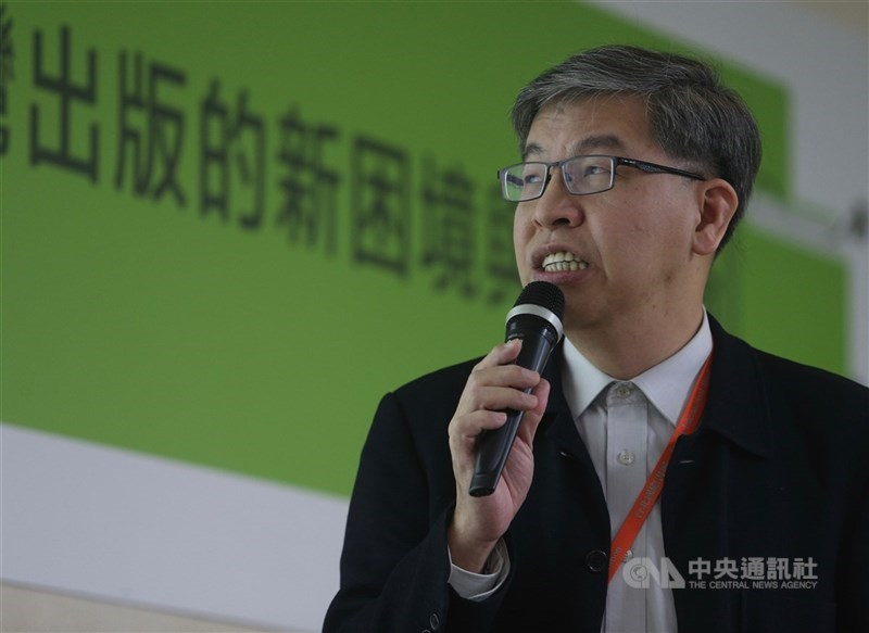 時報出版董事長趙政岷表示,若疫情警戒持續延長,出版業生態可能會發生劇烈轉變。(中央社檔案照片)