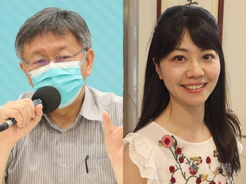 台北市長柯文哲(左)19日點名是民進黨立委高嘉瑜向衛生局長黃世傑提出小禾馨診所85瓶疫苗需求。高嘉瑜回應,只是單純轉達需求,沒有施壓。(中央社檔案照片)