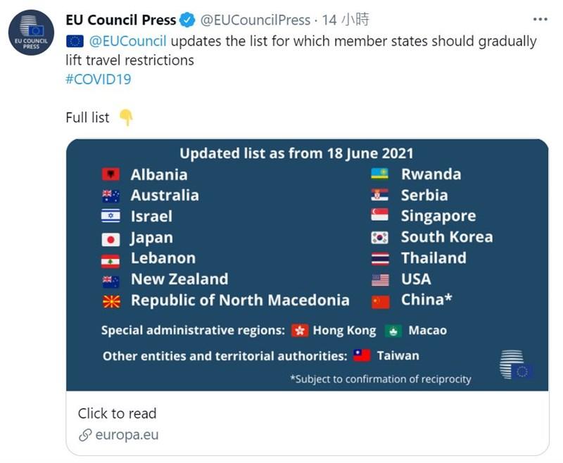 歐盟18日正式公布將台灣納入安全旅遊名單,隨後在官方推特罕見公開展示中華民國國旗。(圖取自twitter.com/EUCouncilPress)
