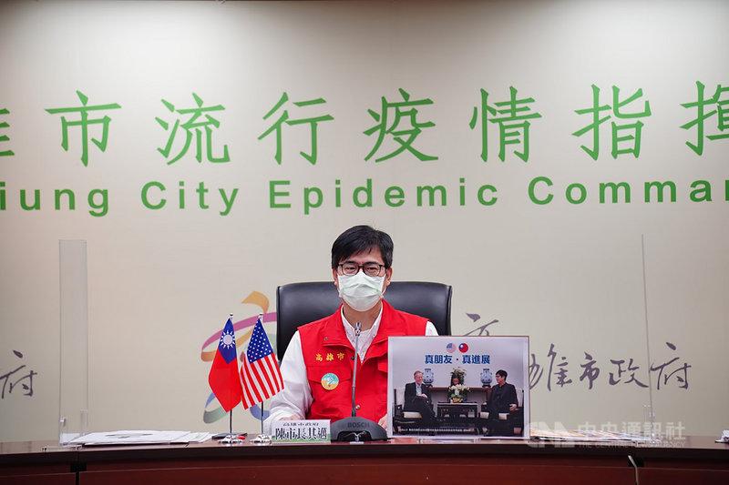 高雄市長陳其邁20日指出,疫情解封所需要觀察重點是,確診病例數降到100例以下,而且要連續6天都100以下,代表台灣整體疫情受控制。另外即是雙北或是北部病例都能找到感染源,相對疫情而言是可以掌握的。(高雄市政府提供)中央社記者王淑芬傳真 110年6月20日