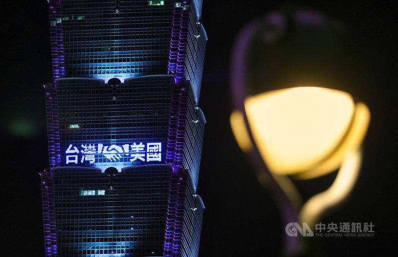 台北101表示,為感謝美國捐贈疫苗幫助台灣,展現台美之間緊密友好關係,團結合作對抗疫情,20日晚間6時30分至10時在外牆打字點燈,彰顯美國對台灣的關心與支持。中央社記者謝佳璋攝 110年6月20日